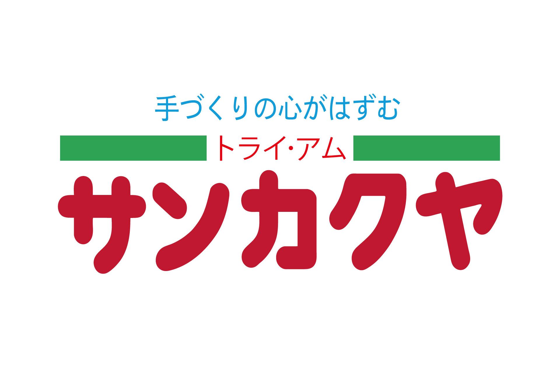 株式会社トライ・アム サンカクヤ